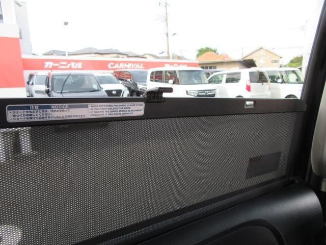 X 除菌済 ワンオーナー モデリスタエアロ スマートキー 両側パワースライドドア 社外ナビ フルセグTV 音楽録音 DVD再生 ブルートゥース ドライブレコーダー バックカメラ ETC ウォークスルー(39枚目)