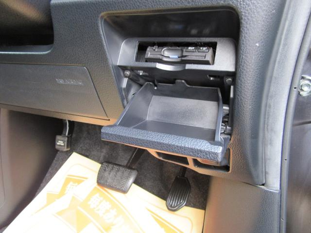 X 除菌済 ワンオーナー モデリスタエアロ スマートキー 両側パワースライドドア 社外ナビ フルセグTV 音楽録音 DVD再生 ブルートゥース ドライブレコーダー バックカメラ ETC ウォークスルー(53枚目)