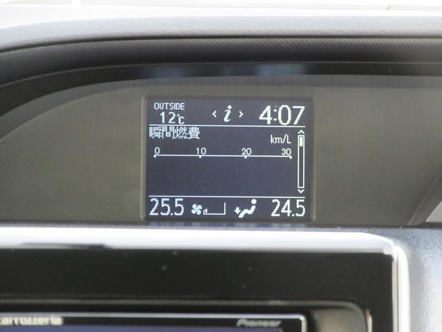 X 除菌済 ワンオーナー モデリスタエアロ スマートキー 両側パワースライドドア 社外ナビ フルセグTV 音楽録音 DVD再生 ブルートゥース ドライブレコーダー バックカメラ ETC ウォークスルー(58枚目)