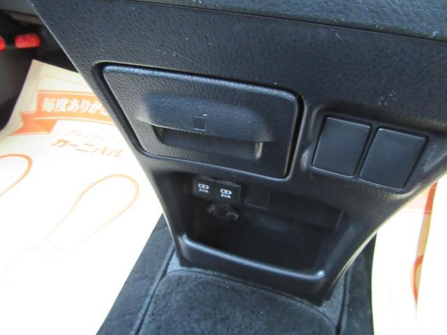 X 除菌済 ワンオーナー モデリスタエアロ スマートキー 両側パワースライドドア 社外ナビ フルセグTV 音楽録音 DVD再生 ブルートゥース ドライブレコーダー バックカメラ ETC ウォークスルー(62枚目)