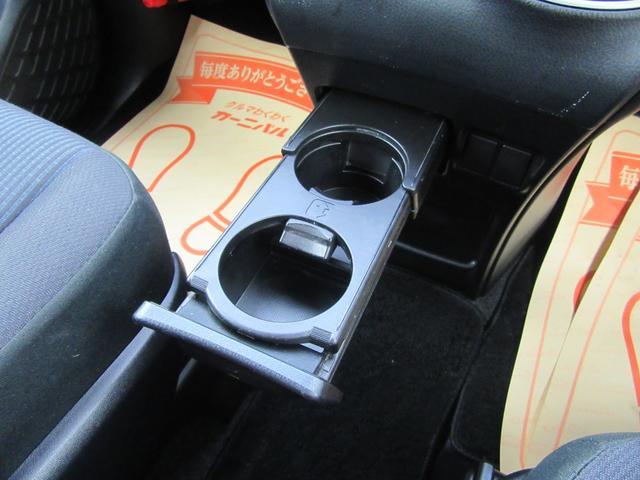 X 除菌済 ワンオーナー モデリスタエアロ スマートキー 両側パワースライドドア 社外ナビ フルセグTV 音楽録音 DVD再生 ブルートゥース ドライブレコーダー バックカメラ ETC ウォークスルー(63枚目)