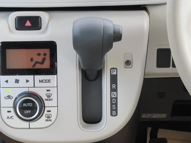 Xリミテッド SAIII 除菌済 ワンオーナー 衝突被害軽減システム 両側パワースライドドア 社外ナビ ワンセグTV CD DVD再生 ドライブレコーダー バックカメラ ETC オートライト スマートアシストIII(11枚目)