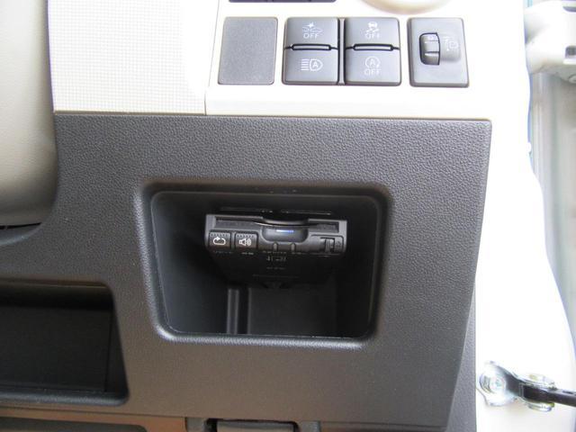 Xリミテッド SAIII 除菌済 ワンオーナー 衝突被害軽減システム 両側パワースライドドア 社外ナビ ワンセグTV CD DVD再生 ドライブレコーダー バックカメラ ETC オートライト スマートアシストIII(21枚目)
