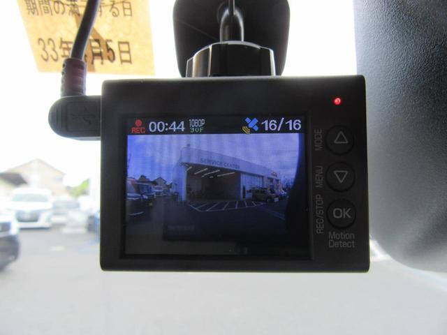 Xリミテッド SAIII 除菌済 ワンオーナー 衝突被害軽減システム 両側パワースライドドア 社外ナビ ワンセグTV CD DVD再生 ドライブレコーダー バックカメラ ETC オートライト スマートアシストIII(22枚目)