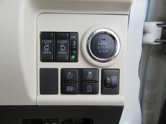 Xリミテッド SAIII 除菌済 ワンオーナー 衝突被害軽減システム 両側パワースライドドア 社外ナビ ワンセグTV CD DVD再生 ドライブレコーダー バックカメラ ETC オートライト スマートアシストIII(46枚目)