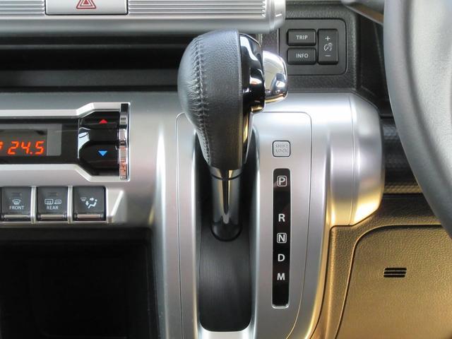 ハイブリッドMZ 除菌済 ターボ ワンオーナー 衝突被害軽減システム 社外ナビ フルセグTV ブルートゥース 音楽録音 CD&DVD USB ドライブレコーダー ETC パドルシフト クルーズコントロール 純正アルミ(11枚目)