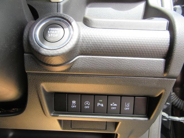 ハイブリッドMZ 除菌済 ターボ ワンオーナー 衝突被害軽減システム 社外ナビ フルセグTV ブルートゥース 音楽録音 CD&DVD USB ドライブレコーダー ETC パドルシフト クルーズコントロール 純正アルミ(44枚目)