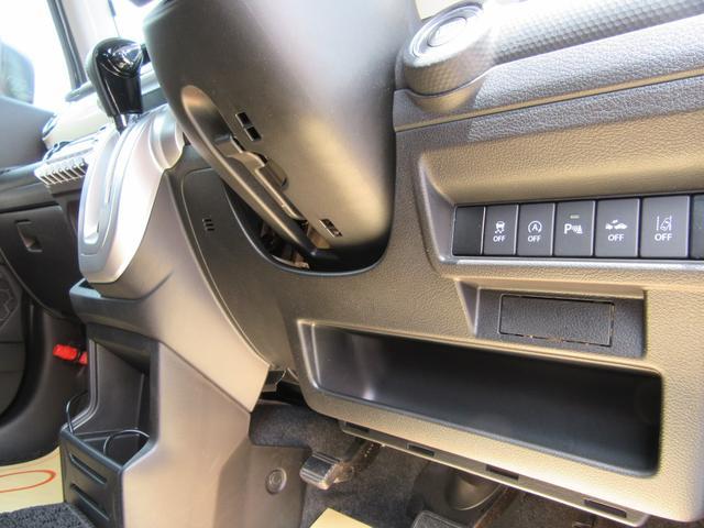 ハイブリッドMZ 除菌済 ターボ ワンオーナー 衝突被害軽減システム 社外ナビ フルセグTV ブルートゥース 音楽録音 CD&DVD USB ドライブレコーダー ETC パドルシフト クルーズコントロール 純正アルミ(45枚目)