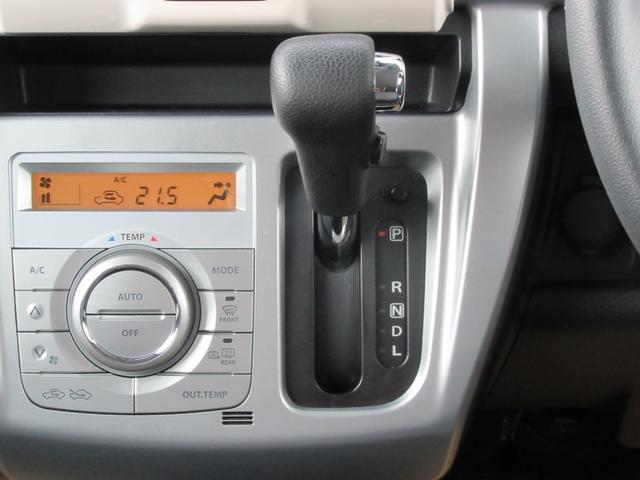 G 除菌済 ワンオーナー 衝突被害軽減システム 社外ナビ ワンセグTV CD再生 ベンチシート フルフラット シートヒーター スマートキー 電動格納ミラー アイドリングストップ バックカメラ ETC(11枚目)