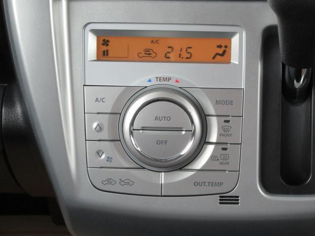 G 除菌済 ワンオーナー 衝突被害軽減システム 社外ナビ ワンセグTV CD再生 ベンチシート フルフラット シートヒーター スマートキー 電動格納ミラー アイドリングストップ バックカメラ ETC(12枚目)