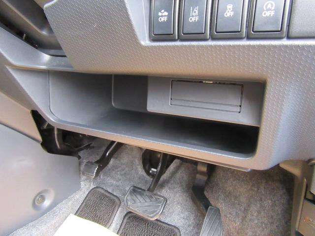 G 除菌済 ワンオーナー 衝突被害軽減システム 社外ナビ ワンセグTV CD再生 ベンチシート フルフラット シートヒーター スマートキー 電動格納ミラー アイドリングストップ バックカメラ ETC(43枚目)