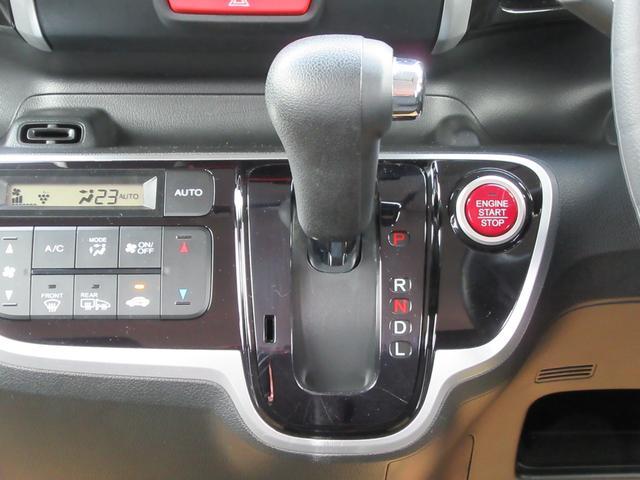 G SSブラックスタイルパッケージ 除菌済 ワンオーナー CTBA 社外ナビ ワンセグTV CD再生 両側パワースライドドア フルフラット シートバックテーブル HID オートライト スマートキー フォグ ETC アイドリングストップ(11枚目)