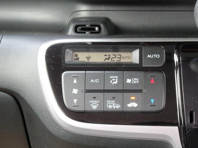 G SSブラックスタイルパッケージ 除菌済 ワンオーナー CTBA 社外ナビ ワンセグTV CD再生 両側パワースライドドア フルフラット シートバックテーブル HID オートライト スマートキー フォグ ETC アイドリングストップ(12枚目)