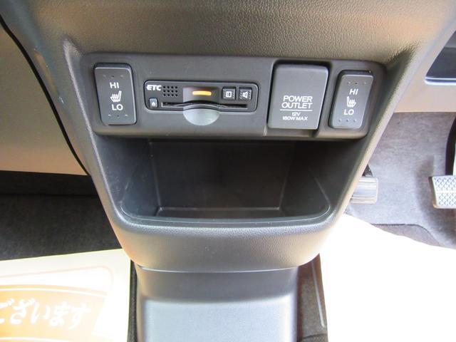 G SSブラックスタイルパッケージ 除菌済 ワンオーナー CTBA 社外ナビ ワンセグTV CD再生 両側パワースライドドア フルフラット シートバックテーブル HID オートライト スマートキー フォグ ETC アイドリングストップ(22枚目)