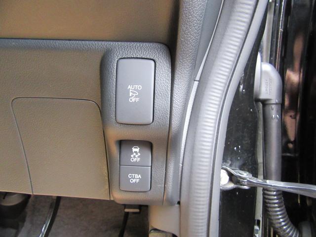 G SSブラックスタイルパッケージ 除菌済 ワンオーナー CTBA 社外ナビ ワンセグTV CD再生 両側パワースライドドア フルフラット シートバックテーブル HID オートライト スマートキー フォグ ETC アイドリングストップ(45枚目)