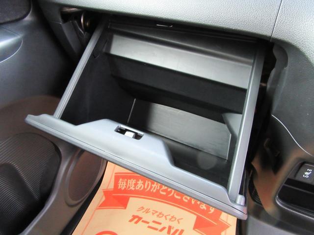 G SSブラックスタイルパッケージ 除菌済 ワンオーナー CTBA 社外ナビ ワンセグTV CD再生 両側パワースライドドア フルフラット シートバックテーブル HID オートライト スマートキー フォグ ETC アイドリングストップ(50枚目)