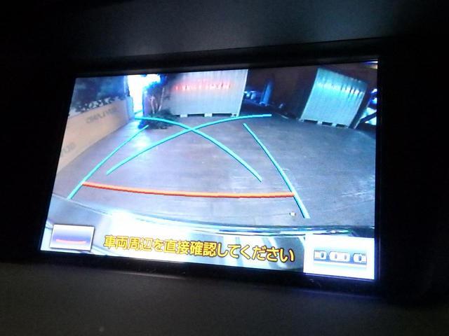 レクサス RX RX450h Fスポーツ ワンオーナー 純正HDDナビ 黒革