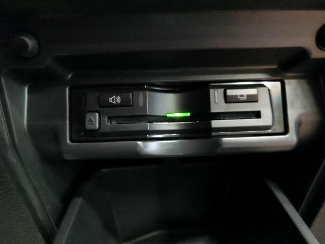 トヨタ ヴェルファイア 2.4Z ゴールデンアイズII BIG-X10型SDナビ