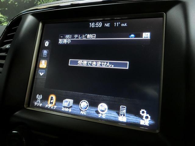 クライスラー・ジープ クライスラージープ グランドチェロキー アルティテュード 限定150台 純正ナビ 専用20インチAW