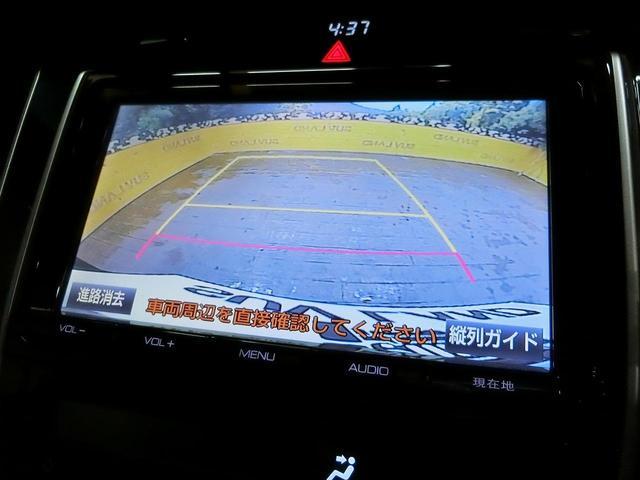トヨタ ハリアーハイブリッド プレミアム 純正9型ナビ ETC バックカメラ TRDエアロ