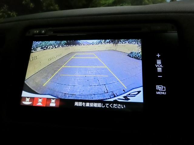 ハイブリッドRS・ホンダセンシング 純正SDナビ・18AW(5枚目)