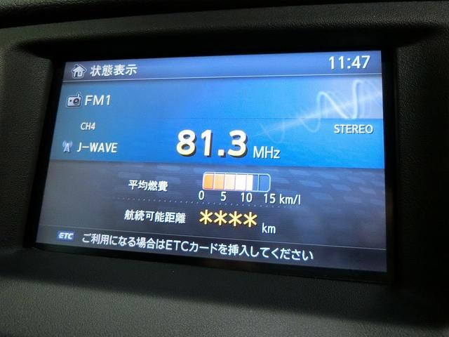 250XV HDDナビ(3枚目)