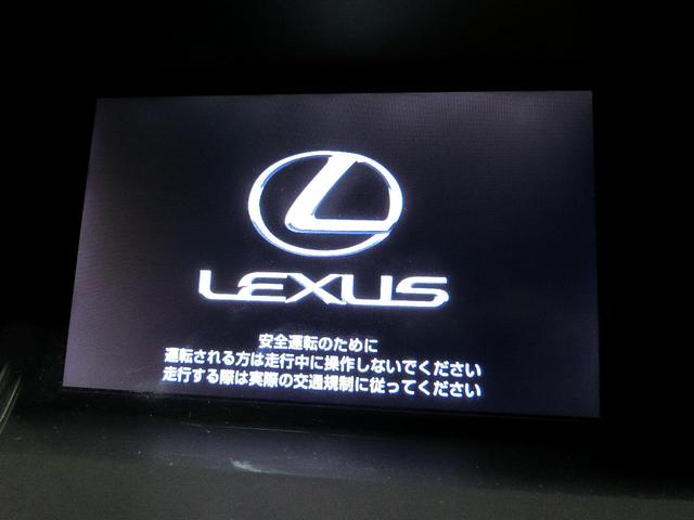 RX450h バージョンL 本革シート LEDヘッドライト(4枚目)