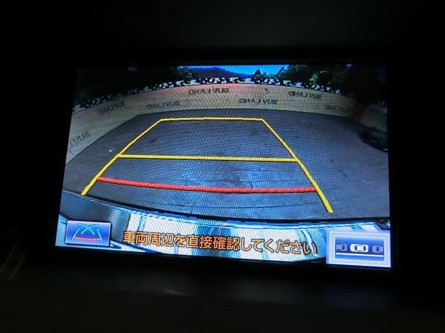 RX450h バージョンL 本革シート LEDヘッドライト(5枚目)
