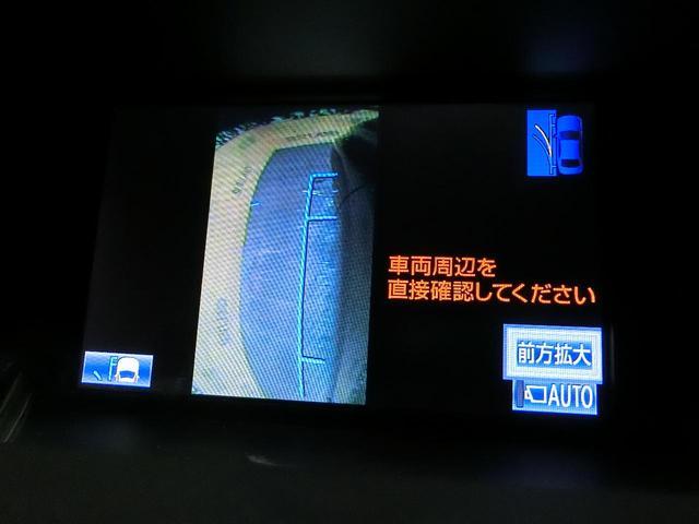 RX450h バージョンL 本革シート LEDヘッドライト(6枚目)
