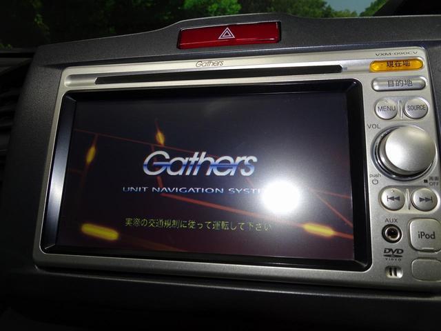 フレックス ジャストセレクション 純正HDDナビ 禁煙車(4枚目)