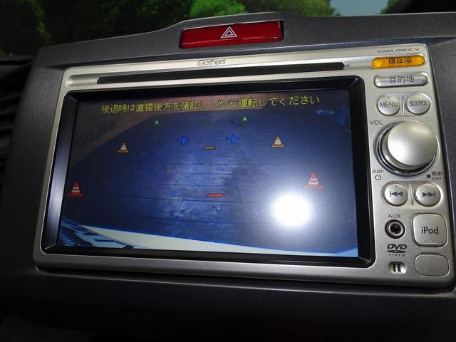 フレックス ジャストセレクション 純正HDDナビ 禁煙車(5枚目)