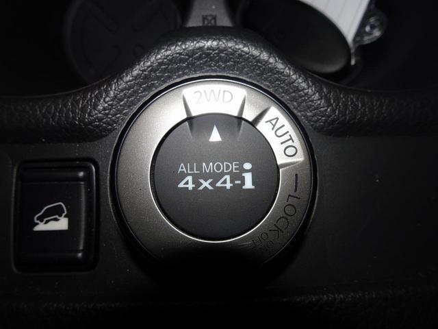 20Xi 禁煙 4WD 9型ナビフルセグ プロパイロット(5枚目)
