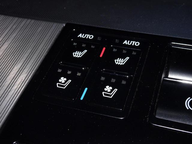 RX200t Fスポーツ サンルーフ 禁煙 3眼LED(10枚目)