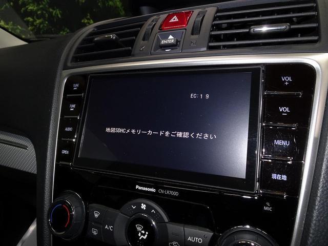 「スバル」「レヴォーグ」「ステーションワゴン」「千葉県」の中古車3