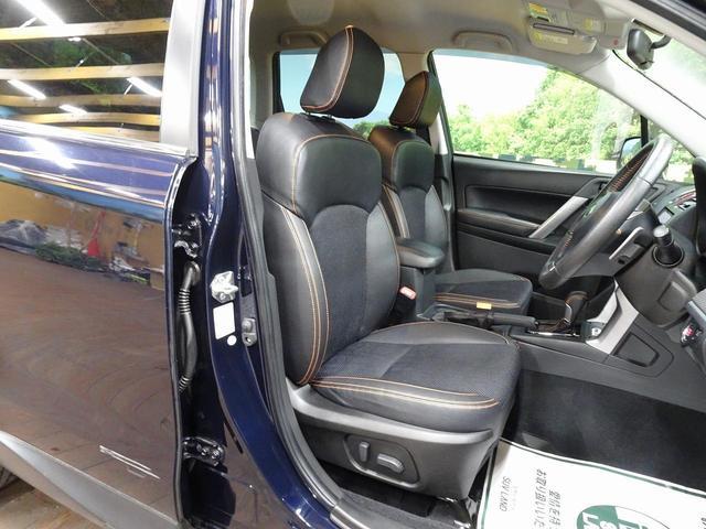 「スバル」「フォレスター」「SUV・クロカン」「千葉県」の中古車12