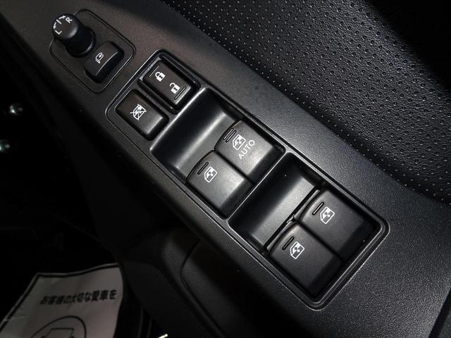 「スバル」「フォレスター」「SUV・クロカン」「千葉県」の中古車37