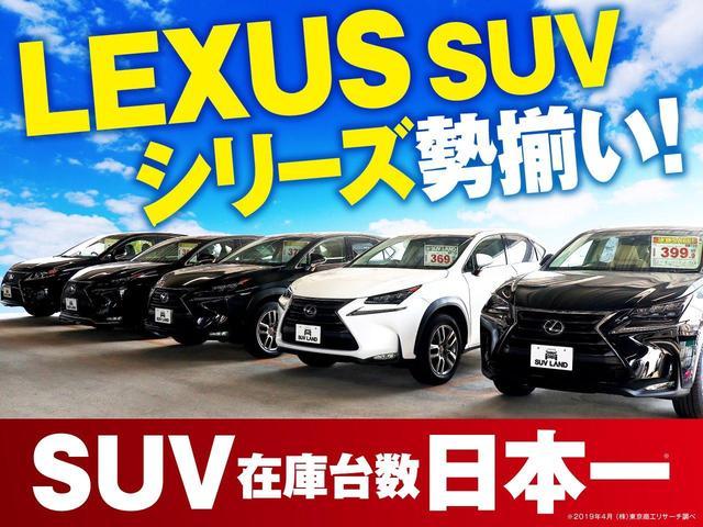 「スバル」「フォレスター」「SUV・クロカン」「千葉県」の中古車53