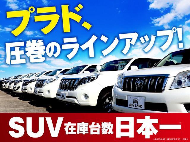 「スバル」「フォレスター」「SUV・クロカン」「千葉県」の中古車54