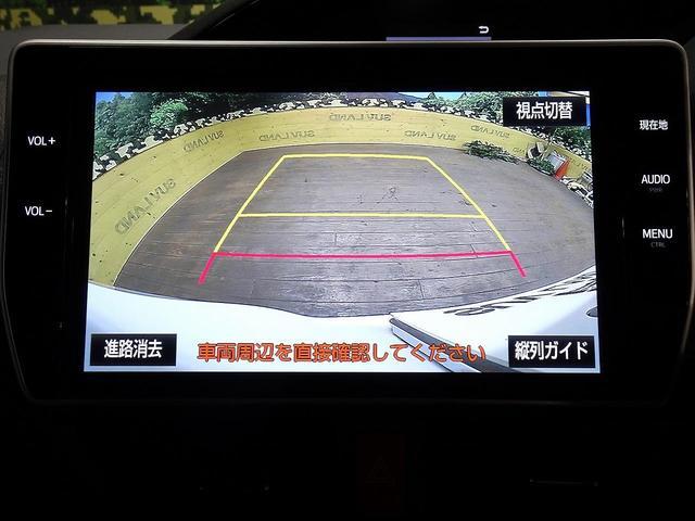 ハイブリッドSi ダブルバイビー 衝突軽減装置 禁煙車(4枚目)