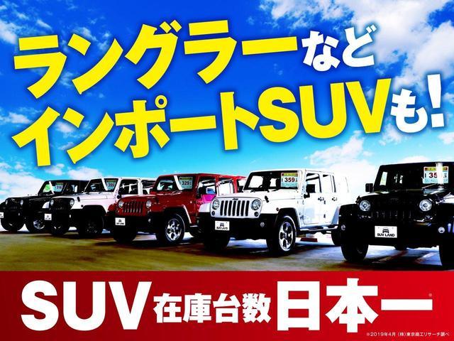 「スバル」「インプレッサG4」「セダン」「千葉県」の中古車55