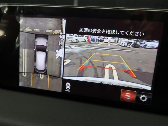 XDプロアクティブ 登録済未使用車 メーカーOPナビ(4枚目)