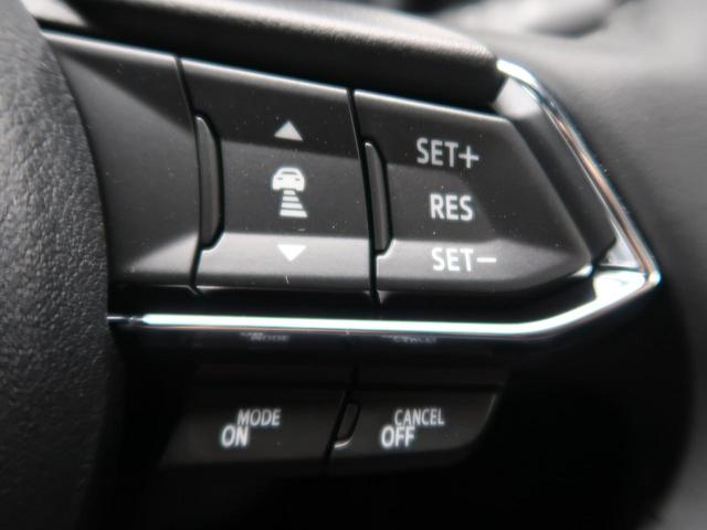 XDプロアクティブ 登録済未使用車 メーカーOPナビ(6枚目)