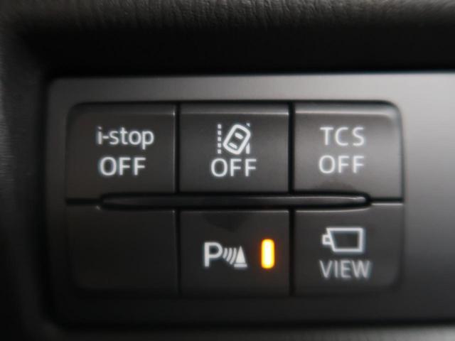 XDプロアクティブ 登録済未使用車 メーカーOPナビ(8枚目)