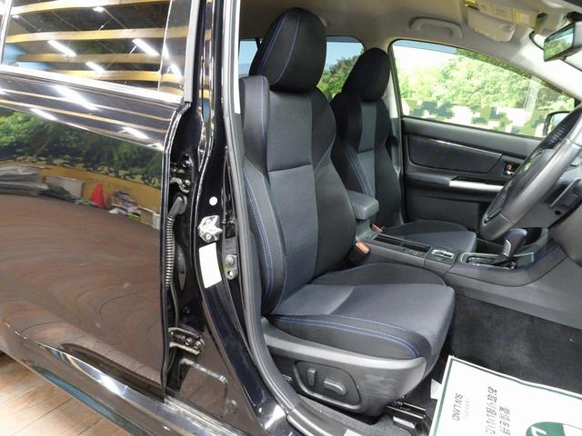 1.6GT-Sアイサイト 8型ナビ 寒冷地仕様 禁煙車(10枚目)