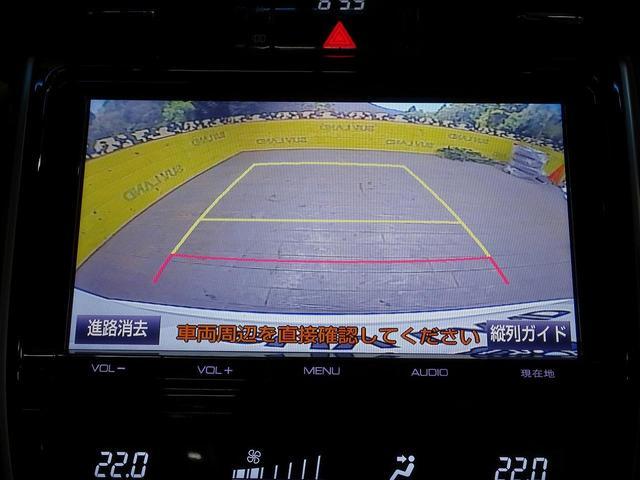 エレガンス 4WD 純正SDナビ(5枚目)