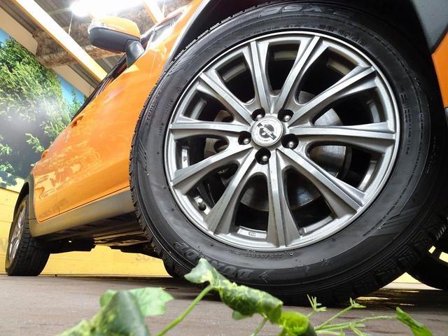 「スバル」「XV」「SUV・クロカン」「千葉県」の中古車16