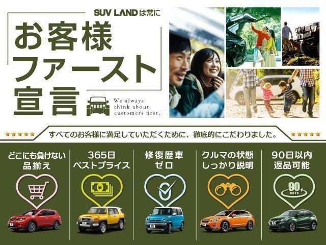 「スバル」「XV」「SUV・クロカン」「千葉県」の中古車46