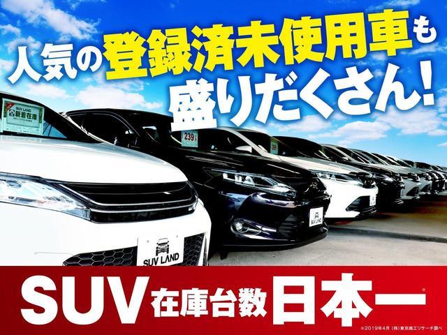 「スバル」「XV」「SUV・クロカン」「千葉県」の中古車62