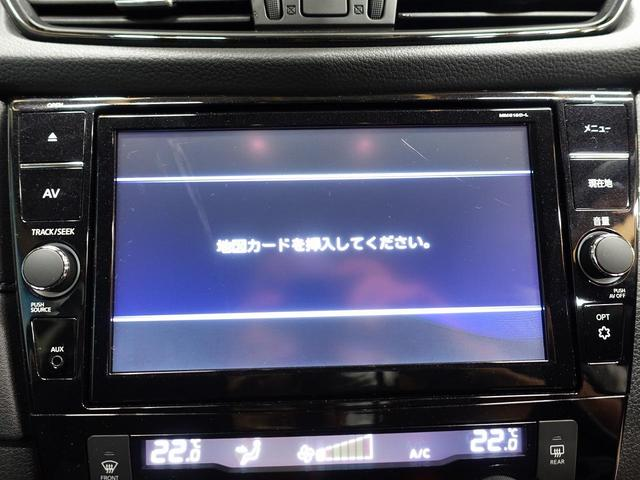 20Xi 禁煙車 プロパイロット 4WD 電動リアゲート(3枚目)