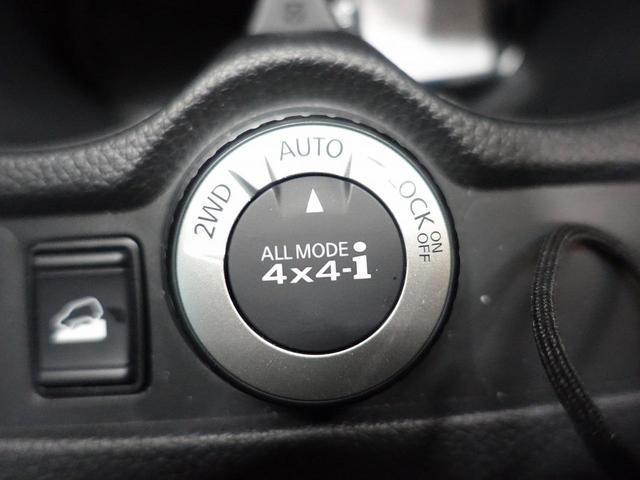 20Xi 禁煙車 プロパイロット 4WD 電動リアゲート(5枚目)